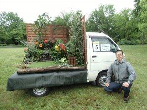 太白造園倶楽部「テーマ:トロピカル・ガーデン」