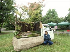 1位 古積造園土木㈱「テーマ:楓(かえで)」