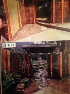米国リバサイド市結心庭修復事業_仙台市長への報告