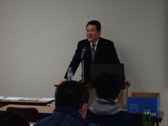 職長・安全衛生責任者教育講習会_鎌田講師